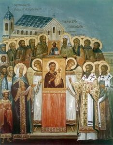 Procession of Icons Following the Divine Liturgy on February 25, 2018